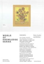 ศิลปะ บันเทิง และกีฬาโลก WORLD OF KNOWLEDGE SERIES