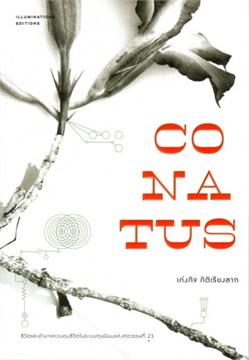 CONATUS: ชีวิตและอำนาจควบคุมชีวิตในระบบทุนนิยมแห่งศตวรรษที่ 21