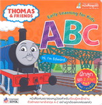 THOMAS & FRIENDS : Early Learning for Kids ABC