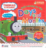 THOMAS & FRIENDS : Early Learning for Kids Days and Months