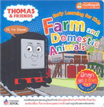THOMAS & FRIENDS : Early Learning for Kids Farm and Domestic Animals