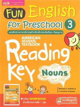 FUN English for Preschool 3 (แบบฝึกอ่านภาษาอังกฤษสำหรับเด็กก่อนวัยเรียน-วัยอนุบาล)