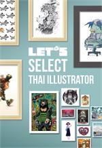 LET'S SELECT THAI ILLUSTRATOR