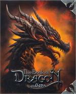 The Book of DRAGON คู่มือมังกร