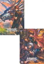 Jurassic Confidant คู่หู กลายพันธุ์รัก (2 เล่มจบ)