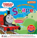 THOMAS & FRIENDS : Early Learning for Kids Shapes
