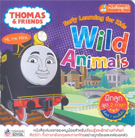 THOMAS & FRIENDS : Early Learning for Kids Wild Animals