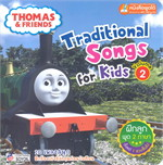 THOMAS & FRIENDS : Traditional Songs for Kids Volume 2