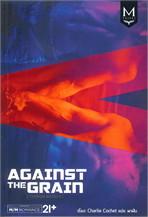 Against the Grain (THIRDS Series เล่ม 5)