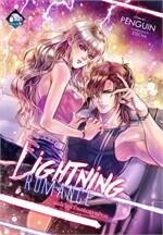Lightning Romance แผนลับจับคู่หัวใจฯ