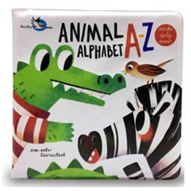 Animal Alphabet A-Z : หนังสือนุ่มนิ่มลอยน้ำ (มีเสียงปี๊ปปี๊ป)