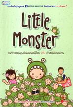 Little Monster รวมวีรกรรมมนุษย์แม่และพ่อมือใหม่ VS เจ้าตัวน้อยจอมป่วน