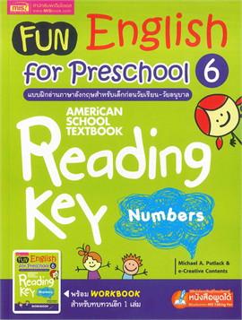FUN English for Preschool 6 (แบบฝึกอ่านภาษาอังกฤษสำหรับเด็กก่อนวัยเรียน-วัยอนุบาล)