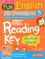 FUN English for Preschool 5 (แบบฝึกอ่านภาษาอังกฤษสำหรับเด็กก่อนวัยเรียน-วัยอนุบาล)