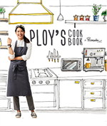 Ploy's Cookbook X Pearada
