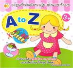 การ์ตูนเพื่อส่งเสริมความรู้ทางด้านภาษาอังกฤษ A to Z