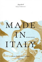 MADE IN ITALY : ปัญญาอิตาลี (Revised Edition)