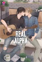 Real Alpha 1