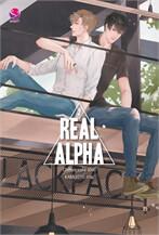 Real Alpha 2