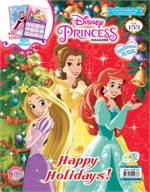 นิตยสาร Disney PRINCESS ฉบับที่ 153