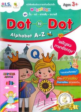 Dot to Dot Aiphabet A-Z ชุด พยัญชนะภาษาอังกฤษ