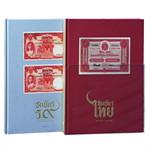 BOX SET หนังสือธนบัตรไทย รัชกาลที่ ๔ - รัชกาลที่ ๙ + กล่องอะคริลิค