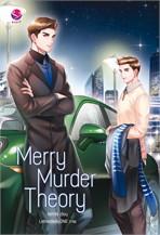 Merry Murder Theory
