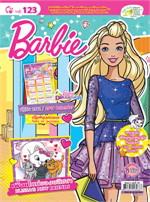 นิตยสารบาร์บี้ ฉบับที่ 123 Barbie Magazin