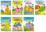 ชุด กิจกรรมบูรณาการ อายุ 3-4 ปี (7 เล่ม)