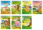 ชุด กิจกรรมบูรณาการ อายุ 4-5 ปี (7 เล่ม)