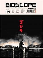 Bioscope Magazine Issue 191