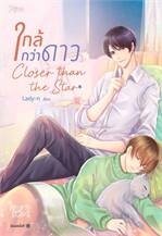 Theory of Love (ทฤษฎีจีบเธอ) Eng | e-book ร้านหนังสือนายอินทร์