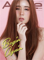 A'Lure Magazine Vol.084