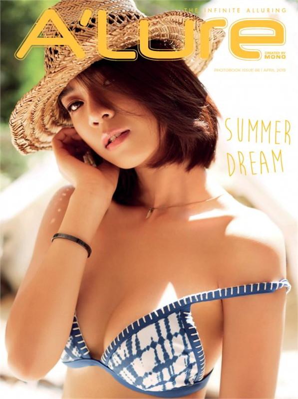 A'Lure Magazine Vol.086