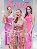Snap Magazine Issue59 February 2019(ฟรี)