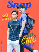Snap Magazine Issue60 March 2019(ฟรี)