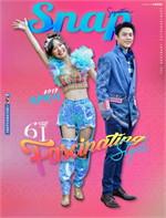Snap Magazine Issue61 April 2019(ฟรี)