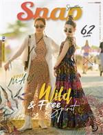Snap Magazine Issue62 May 2019(ฟรี)