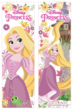 นิตยสาร Disney PRINCESS ฉบับที่ 154