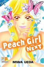 Peach girl next ตอน 19