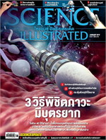 SCIENCE ILLUSTRATED No.91 January 2019