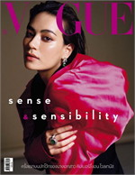 VOGUE THAILAND July 2019