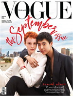 VOGUE THAILAND September 2019