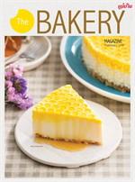 The BAKERY Magazine February 2019 (ฟรี)