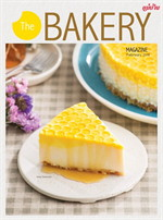 The BAKERY Magazine February 2019 (ฟรี)