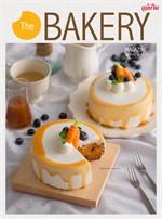 The BAKERY Magazine March 2019 (ฟรี)