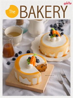 The BAKERY Magazine March 2019 (ฟรี)