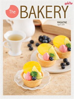 The BAKERY Magazine April 2019 (ฟรี)
