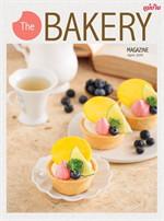 The BAKERY Magazine April 2019 (ฟรี)