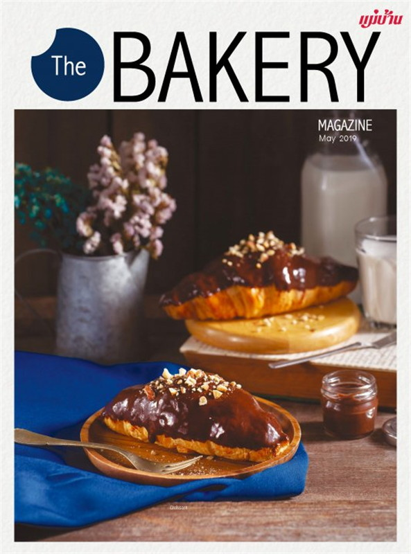 The BAKERY Magazine May 2019 (ฟรี)